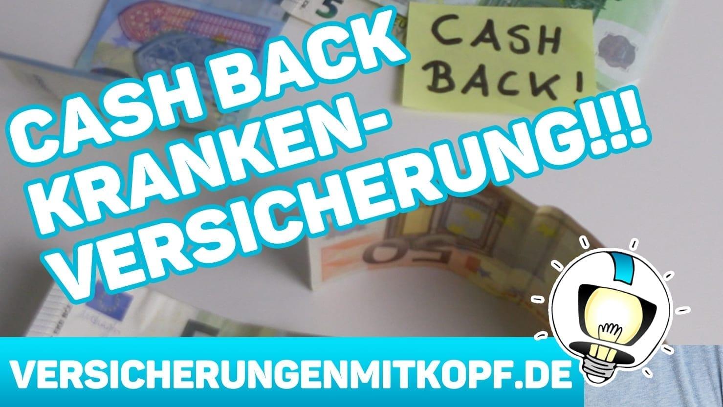 Bis Zu 300 Cash Back Von Deiner Krankenkasse Gesetzlichen